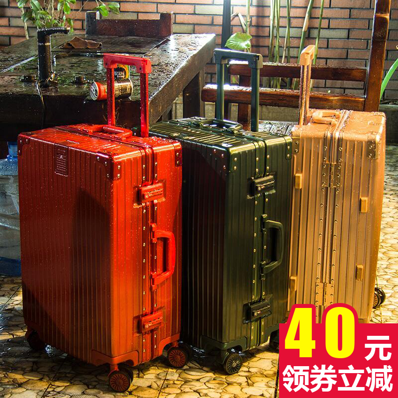 Luggage suitcase, female tie-rod box, ins net red 20-inch password box, male boarding case, student cardan suitcase, aluminium frame