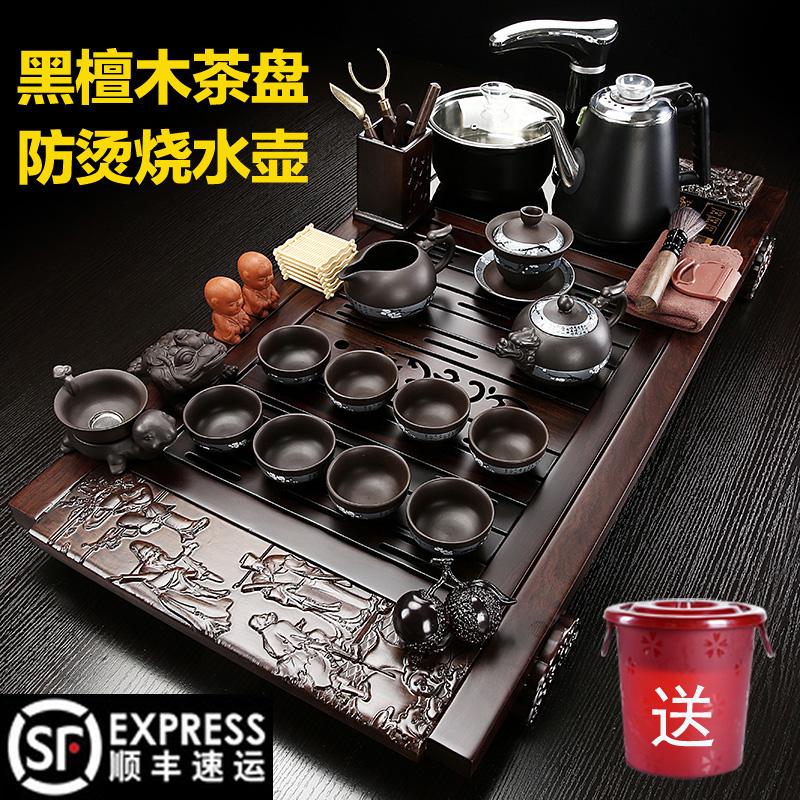 Ebony solid wood tea plate home tea set set of a complete set of fully automatic anti-hot electric furnace kung fu office tea