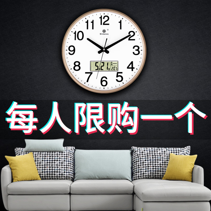 Clocks, Watches, Watches, Watches, Living Room, Circular Creative Individual Clocks, Watches, Simple Clocks, Modern Household Quiet Electronic Quartz Clocks