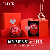 KADER birthday gift girl necklace Tanabata Valentines Day gift to send girlfriend limited gift box high sense