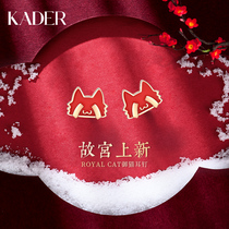 (Xing Fei with the same paragraph)The Palace Museum on the new IP joint stud earrings women sterling silver sense warm color high-grade sense birthday gift