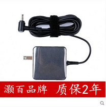 ASUS notebook s200e X201E E402 x403m Computer power adapter 19v1.75a charger
