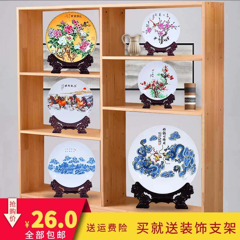 Jingdezhen Ceramic Plate Decoration Living Room Creative Decoration