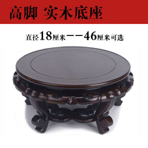 Big high-footed solid wood big fish vat vase exotic stone potted landscape wine jar circular air-conditioning base flower shelf