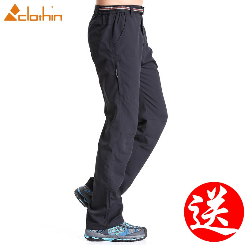 Men's Summer Thin Air-permeable Outdoor Sports Pants, Loose and Quick-drying Pants, Climbing Pants and Girls'Trousers