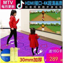 Tapis de danse à la maison de danse tapis de danse à double usage minceur jeu fitness sens de mobilité vidéo minceur de danse machine