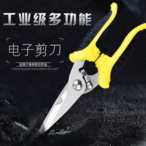 Electrical wire Groove Scissors Special Knife electrician PVC wire groove Scissors multi-functional industrial Grade 8 inch line groove Scissors Clamp
