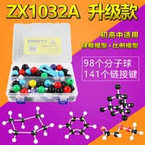 Experimental equipment for crystal demonstration of organic and inorganic chemical molecular structure model bat proportional model in junior high school