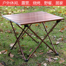 Large ultra light aluminum alloy folding table Outdoor self-driving portable picnic barbecue Table Camping Outing Portable