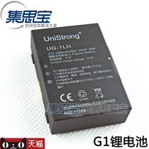 The original set of Sibao G1 series outdoor GPS handheld with rechargeable lithium battery UG-1LH 1600mAH