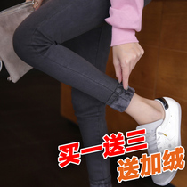 And down in autumn and winter the new Korean version of dark gray jeans