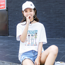 2 59 yuan 2018 summer new cotton t-shirt female short-sleeved white round neck loose students half-sleeved shirt