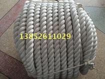 High strength marine cable 40mm high strength nylon rope woven rope rope cable cable three strands of polyester rope 4CM