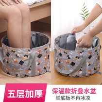 Travel bubble foot bag insulation outdoor wash face portable dormitory wash basin thick travel can stack bucket depth.