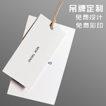 Hanging custom clothing store clothing label logo listing custom womens childrens clothes padlock universal white card paper custom-made free design QR code to make high-end trademark set color printing
