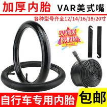 Childrens bicycle inner tube 12 14 16 18 20 26 inch inner tube 1.75 2.125 stroller tire accessories