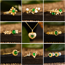 Gem Factory Natural emerald ring necklace 18K gold collarbone chain womens pendant earrings custom-made