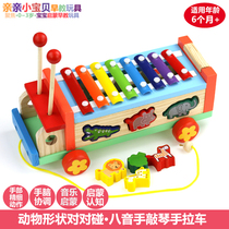 Shape pairing small trailer octopus chin Three in one baby toy piano hand knocks early teach musician Tap toy