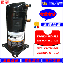 ZR61KH-TFD-522 ZR61KC-TFD-522 New Copeland 5 HP air conditioning compressor Air energy heat pump