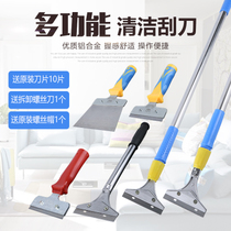 Glass Tile blade Wall skin cleaning knife tool glue shovel scraper blade wall Floor Cleaning Blade