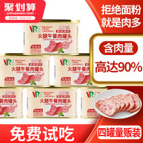 OLeary ham lunch canned 200g x 4 breakfast sandwich ready-to-eat ham quick meal hot pot ingredients