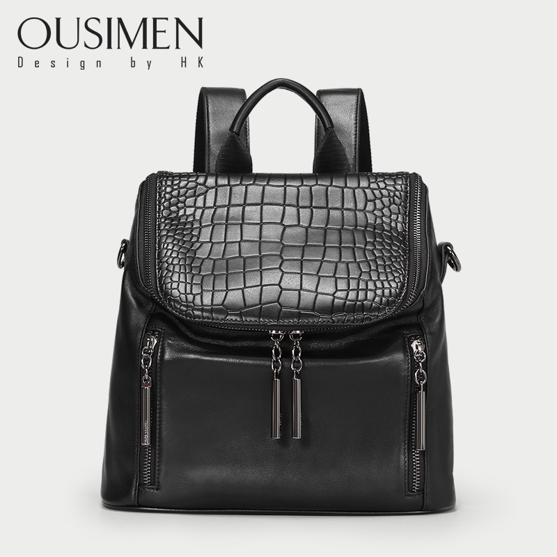 Ou Siman shoulder bag female 2018 new wave leather bag crocodile pattern multi-function backpack first layer cowhide handbag