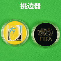 Pick Side Football Pick side coin throw side coin football game referee supplies equipment set
