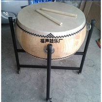 Multi-functional gongs 14 inch 16 inch 18 inch 24 inch 1 meter white stubble drum wood drum vividly gongs cow leather drum