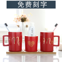 Couple brushing a cup wedding mouthwash Cup pair ceramic attuned custom wash cup set engraved red tooth cup
