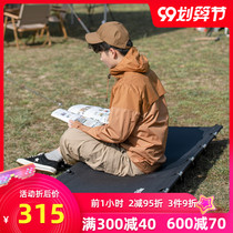 Naturehikes customer stacking parade 牀 camping camp portable home lunch break single 牀 stacking 牀