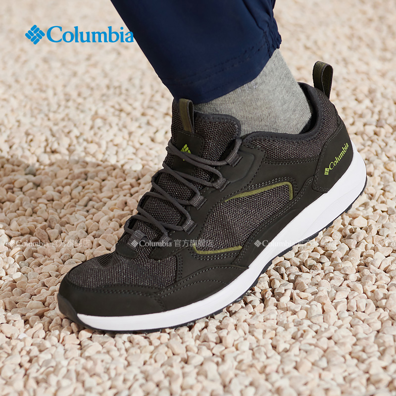 Columbia Columbia Outdoor 21 Spring Summer New Mens Catch Water Refusal Casual Shoes DM0094