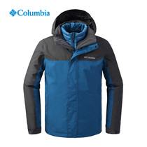 Classic Section Columbia Colombian mens 650 peng thermal down inner bile waterproof triple PM1339