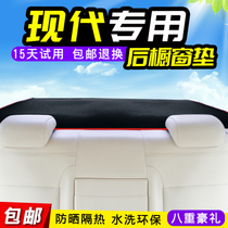 17 Yue Motion Yue Narina collar Brown name Touilante Rear window pad anti-sun and dust-proof rear window
