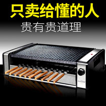 Lynn Miku Korean barbecue grill electric grill indoor smoke-free barbecue grill household electric commercial barbecue machine