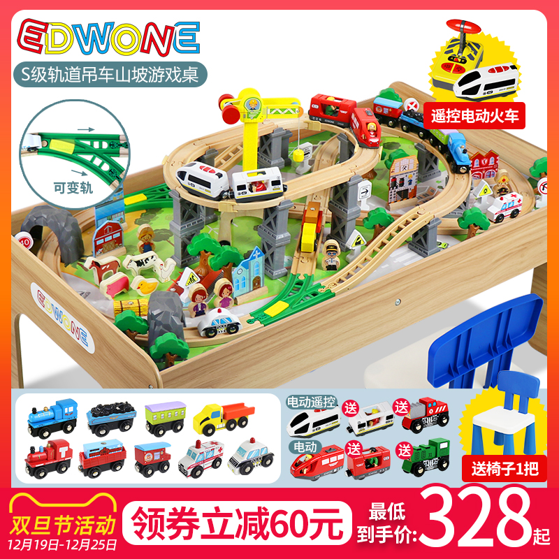 EDWONE wooden rail car electric magnetic sound and light remote control car game table track assembly dinosaur train toys