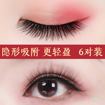 False eyelash paste female natural glue-free magnet simulation quantum magnet magnet magnet double magnetic eyelash grafting artifact