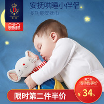Love pacifying towel baby can enter the 0-1 year-old sleep pacify doll pacify artifact newborn toy hand puppet