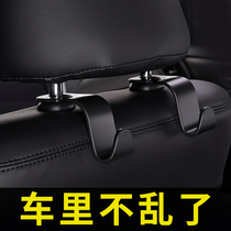 Automotive hook interior seat back multi-function stealth car supplies rear seat headrest creative small hook