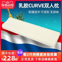 Thai natural latex pillow double lengthened paragraph 1 2m1 5 M 1 8 bed cervical pillow