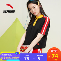 Anta official website flagship polo shirt womens 2020 summer new bump sports sweater collar loose short-sleeved women