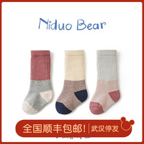 Nido bear socks baby socks spring and Autumn Winter cotton baby socks in the long tube children half tube newborn Korea heap heap socks