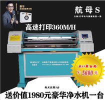Audley Jade Widower Banner Machine Color Band Laser Banner Machine Banner Banner Machine