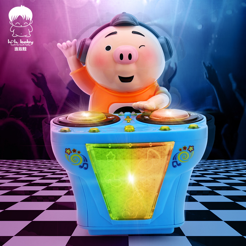 Net red the same pig pig DJ small bar dynamic music, children's toys dancing pig, electric pig, pig rock pig