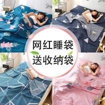 Хлопчатобумажный грязный спальный мешок для проживания в отеле портативное туристическое постельное белье для путешествий взрослые хлопчатобумажные двухместные гостиницы для деловых поездок артефакт