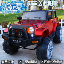 Children electric car kid baby can sit double queen-size four-wheel-drive electric vehicles with remote control off road buggy