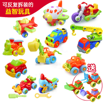 Hand-assembled nuts and nuts for children to assemble disassemblable toy cars for children aged 3-6