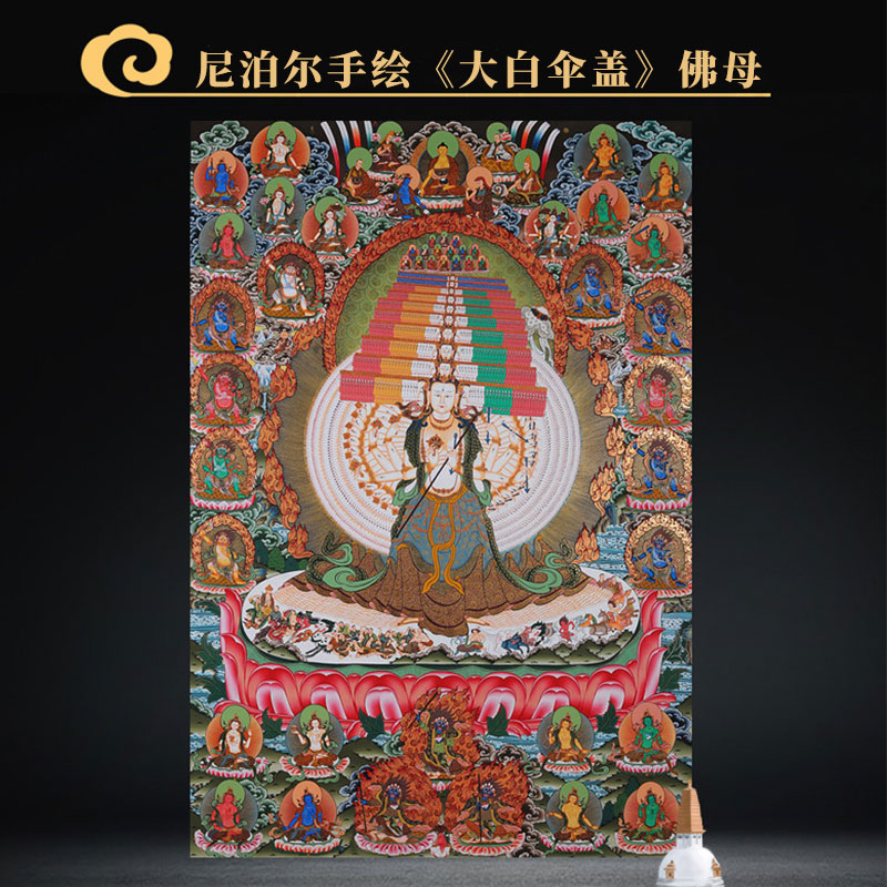 Tangka Tibet hand-painted Nepal pure hand-painted large white umbrella cover thousands of hands Guanyin cloth decorative painting living room Xuanzhen house