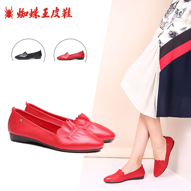 Spider King Shoes 2009 Summer New Little Red Shoes Female Korean Version Baitao Fashion Flat Bottom Slope and British Leather Shoes