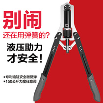 Adjustable arm player Press grip rod 60 150 kg sternocleidomastoid muscle arm muscle Mens home fitness equipment