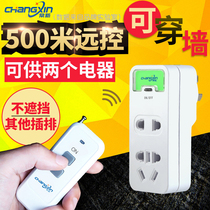 220v single-way wireless remote control lamp switch household pump intelligent wall driving power device socket control plug